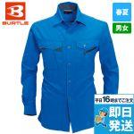 7063 バートル 長袖シャツ
