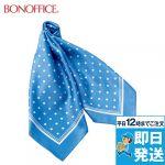 BA9132 BONMAX スカーフ