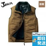 Jawin防寒ベスト