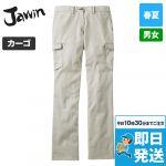56216 自重堂JAWIN レディスカーゴパンツ(裏付)(新庄モデル)
