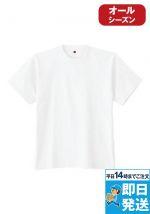 ヘビーウエイトTシャツ(男性用)