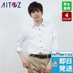 七分袖ブロードシャツ(男女兼用)
