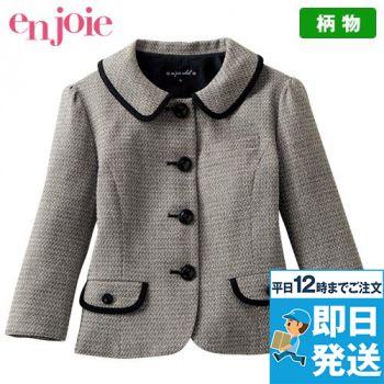 86330 en joie(アンジョア) フェミニンで上品なおもてなしのジャケット(七分袖) ツイード
