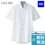 FB5027M FACEMIX ドライ ニット半袖シャツ(男性用)