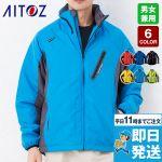 AZ-10304 アイトス フードイン中綿ジャケット