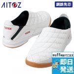 AZ-51604 アイトス/タルテックス 安全靴 スチール先芯