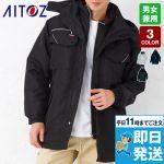 [タルテックス]防寒コート エコノミー中防寒