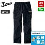 51502 Jawin 発熱加工ノータックカーゴパンツ