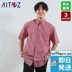 AZ-7825 アイトス/カナディアンクリーク 半袖T/Cギンガムチェックシャツ