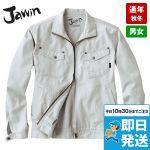 51100 自重堂JAWIN ジャンパー