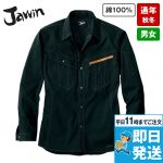 Jawin長袖シャツ(年間定番生地使用)(新庄モデル) 綿100%