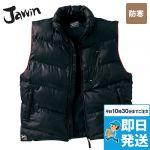 58110 自重堂JAWIN 防寒ベスト