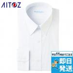 AZ-43105 アイトス 長袖カッターシャツ