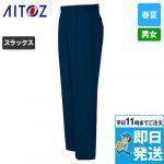 ワークパンツ(2タック) 制電 TC 春夏