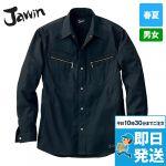 55804 自重堂JAWIN 長袖シャツ(新庄モデル)