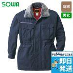 4106 桑和 裏起毛トリコット 防寒着作業服コート