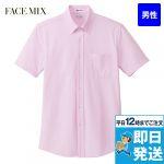 FB5029M FACEMIX 半袖吸汗速乾ニットシャツ(男性用)