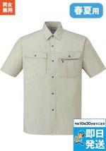 45614 自重堂 半袖シャツ サマーツイル