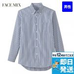 FB-5030M 長袖 調温シャツ(男性用) ボンマックス(フェイスミックス)