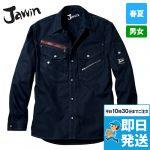56004 自重堂JAWIN 長袖シャツ(新庄モデル)