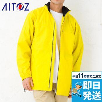AZ5850 アイトス [在庫限り]AZ5850 アイトス エコ 軽防寒コート