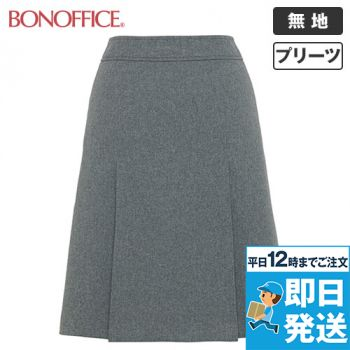 AS2265 BONMAX/アドレ プリーツスカート 無地