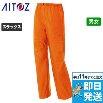 AZ56302 アイトス ディアプレックス 全天候型パンツ