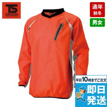 84335 TS DESIGN リップストップ ウインドブレーカーシャツ(男女兼用)