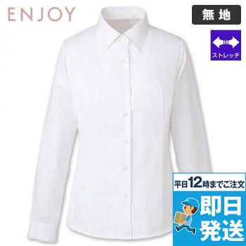 EWB432 enjoy オールシーズン気持ちいい!体温調節機能で快適な長袖ブラウス 98-EWB432