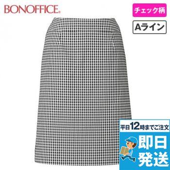 LS2743 BONMAX/アミティエ Aラインスカート チェック 36-LS2743