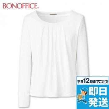 BONMAX KK7502 [通年]アミーザ 胸元タック切替え長袖ニット 36-KK7502