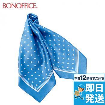 BA9132 BONMAX 上品さを際立たせる光沢感のあるサテン素材のスカーフ
