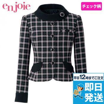 en joie(アンジョア) 81610 明るいチェックを襟やポケットのブラックでひきしめたジャケット チェック