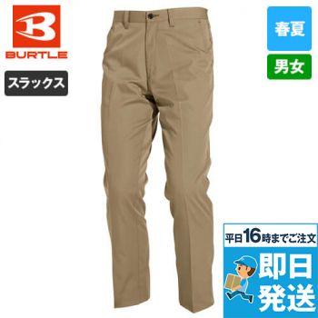 バートル 6107 [春夏用]T/Cライトチノシャーリングパンツ(男女兼用)