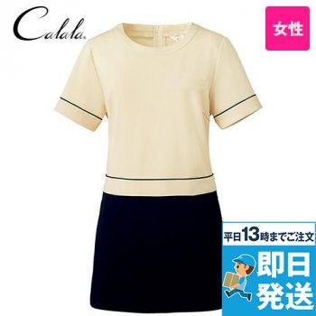 CL-0205 キャララ(Calala) チュニック 上下ツートン(女性用)