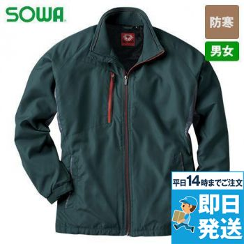 43800 桑和 かっこいい防寒ジャケット