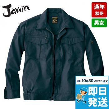 自重堂JAWIN 51200 長袖ブルゾン