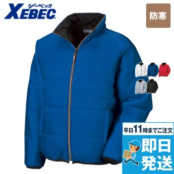 ジーベック 158 クレスタ21軽量防寒スタッフブルゾン(リバーシブル)(男女兼用)