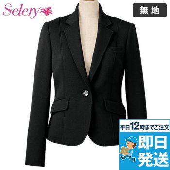 S-24710 24711 SELERY(セロリー) [通年]夏涼しく、冬暖かい!ニットジャケット 無地 99-S24710