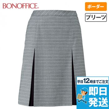 BONMAX LS2757 [春夏用]グランツ プリーツスカート ボーダー 36-LS2757