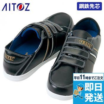 AZ51632 アイトス タルテックス 安全靴 マジック スチール先芯
