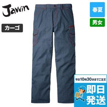56402 自重堂JAWIN [春夏用]ノータックカーゴパンツ(新庄モデル)