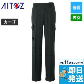 AZ7864 アイトス エアプロパンツ カーゴパンツ(ノータック)(男女兼用)