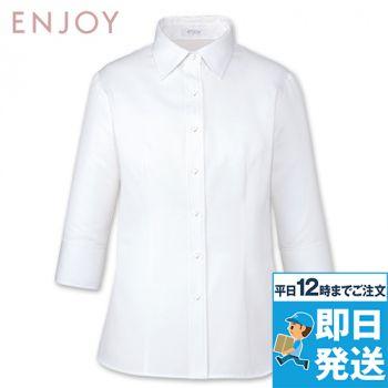 ESB659 enjoy 七分袖シャツブラウス