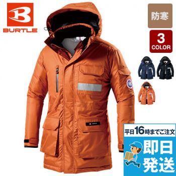 バートル 7211 サーモトロン防寒コート(大型フード付)(男女兼用)