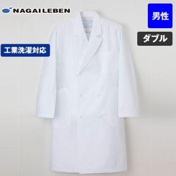 EM3005 ナガイレーベン(nagaileben) エミット ダブル診察衣長袖(男性用)