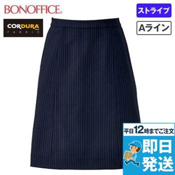 AS2300 BONMAX/コーデュラカラーST Aラインスカート