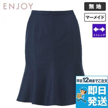 EAS681 enjoy マーメイドラインスカート 無地 98-EAS681