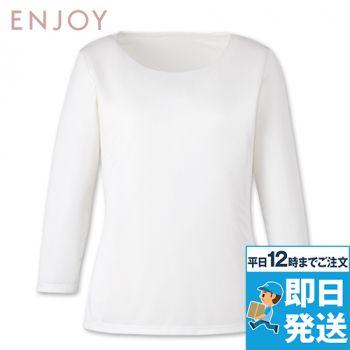 EWT677 enjoy 七分袖プルオーバー 無地 98-EWT677