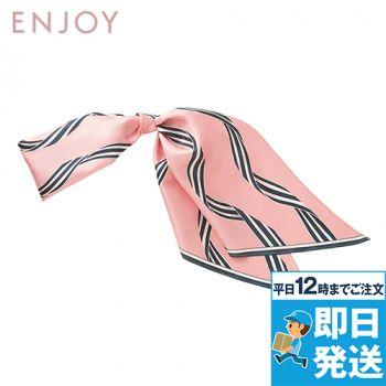 EAZ709 enjoy ラインが映える、やさしいカラーのストライプリボン柄のロングスカーフ